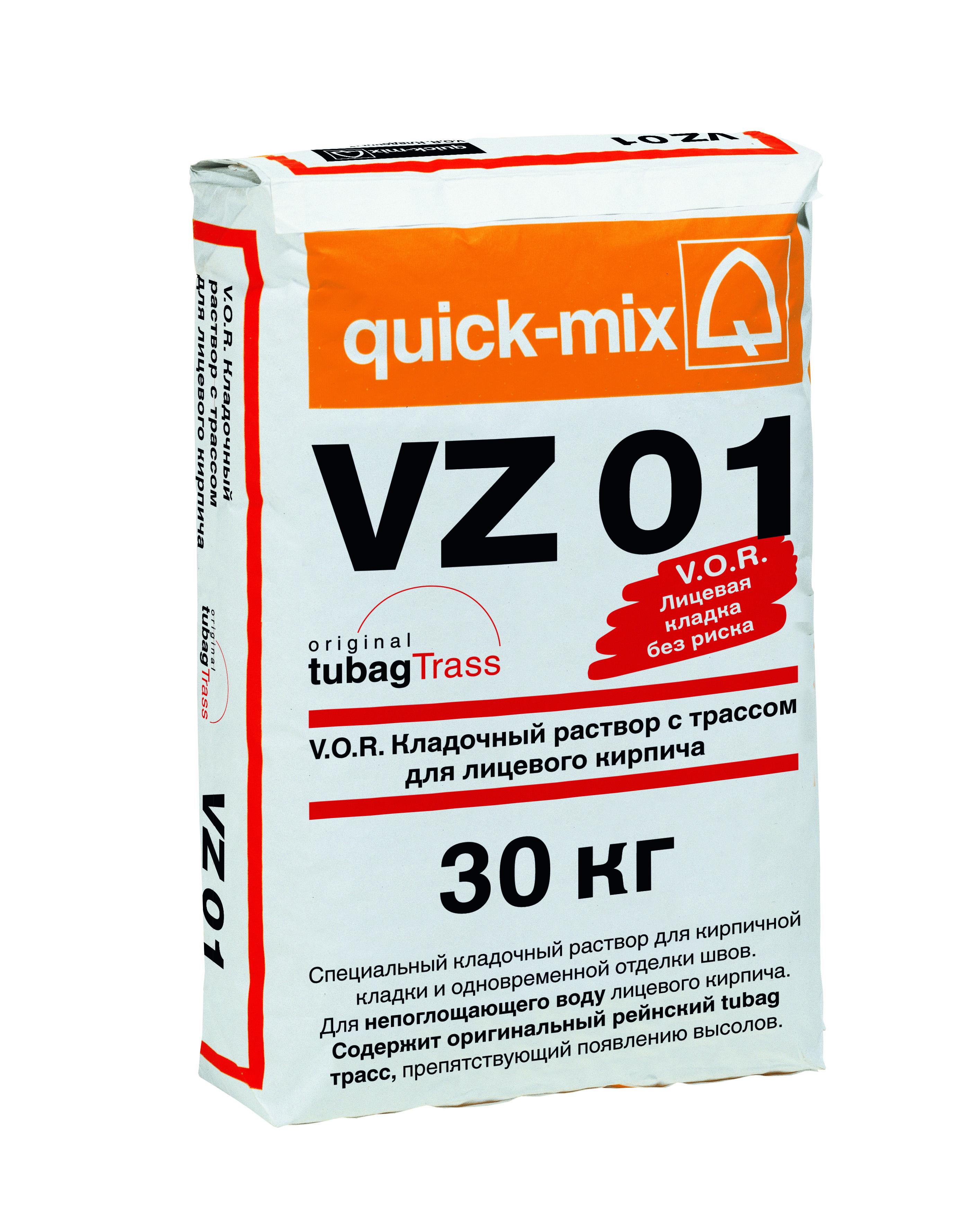 Кладочный раствор для лицевого кирпича, quick-mix V.O.R. VZ 01