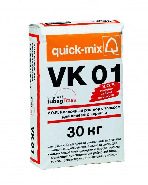 Quick mix vk 01